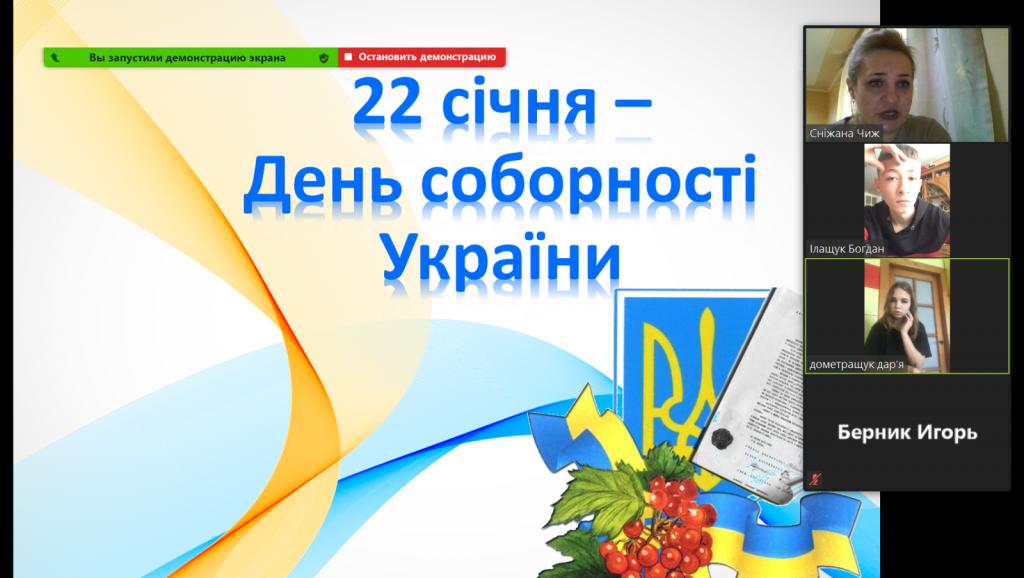 Це зображення має порожній атрибут alt; ім'я файлу yzobrazhenye_viber_2021-01-18_09-56-09-1024x578.png