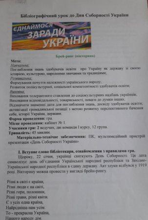 Це зображення має порожній атрибут alt; ім'я файлу yzobrazhenye_viber_2021-01-18_12-03-30.jpg
