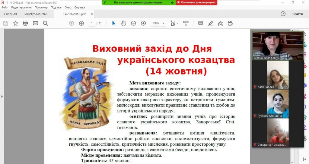Це зображення має порожній атрибут alt; ім'я файлу zobrazhennia_viber_2021-01-21_15-23-36-1024x544.jpg