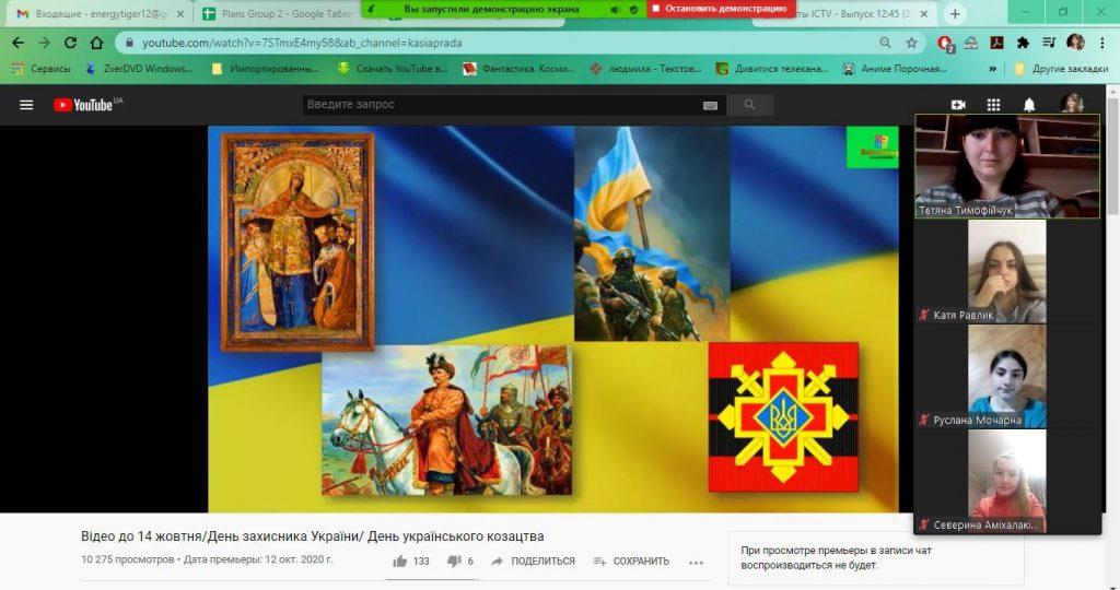Це зображення має порожній атрибут alt; ім'я файлу zobrazhennia_viber_2021-01-21_15-23-39-1024x540.jpg