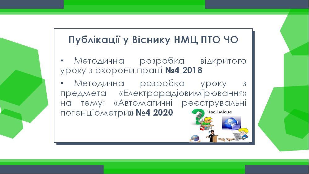 Це зображення має порожній атрибут alt; ім'я файлу Rysunok4-5.jpg