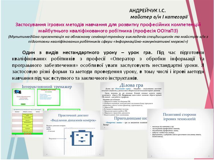 Це зображення має порожній атрибут alt; ім'я файлу Rysunok6-4.jpg