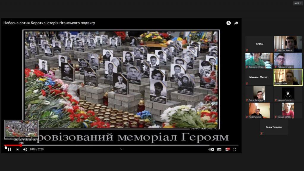 Це зображення має порожній атрибут alt; ім'я файлу yzobrazhenye_viber_2021-02-16_09-41-47-1024x575.jpg