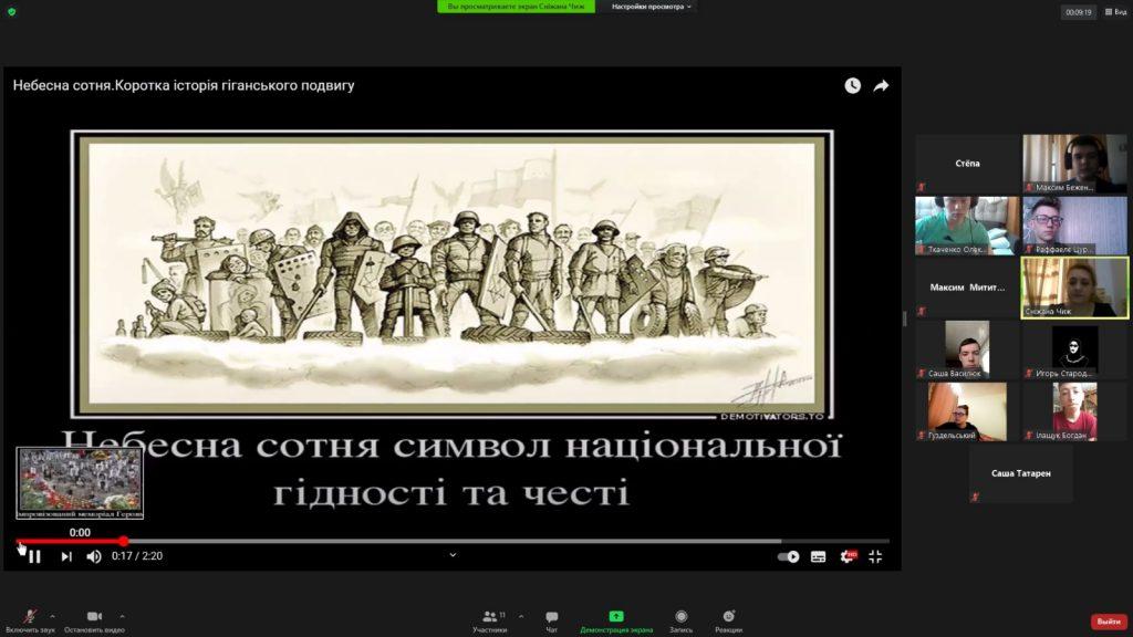 Це зображення має порожній атрибут alt; ім'я файлу yzobrazhenye_viber_2021-02-16_09-41-48-1024x576.jpg