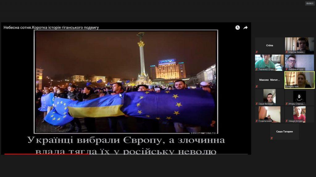 Це зображення має порожній атрибут alt; ім'я файлу yzobrazhenye_viber_2021-02-16_09-41-49-1024x575.jpg