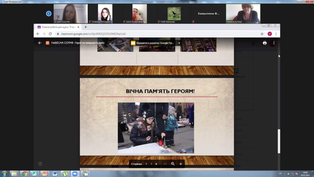 Це зображення має порожній атрибут alt; ім'я файлу yzobrazhenye_viber_2021-02-16_13-20-16-1024x576.jpg