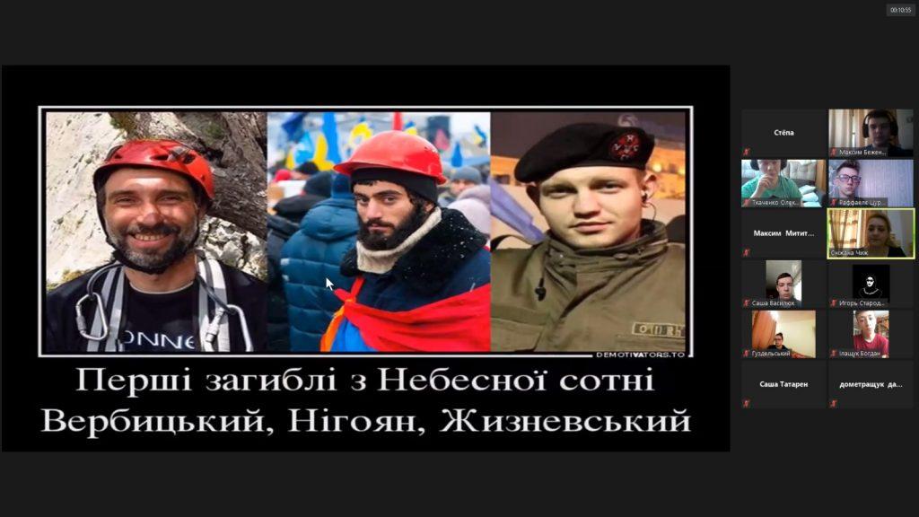 Це зображення має порожній атрибут alt; ім'я файлу yzobrazhenye_viber_2021-02-16_4709-41-50-1024x576.jpg