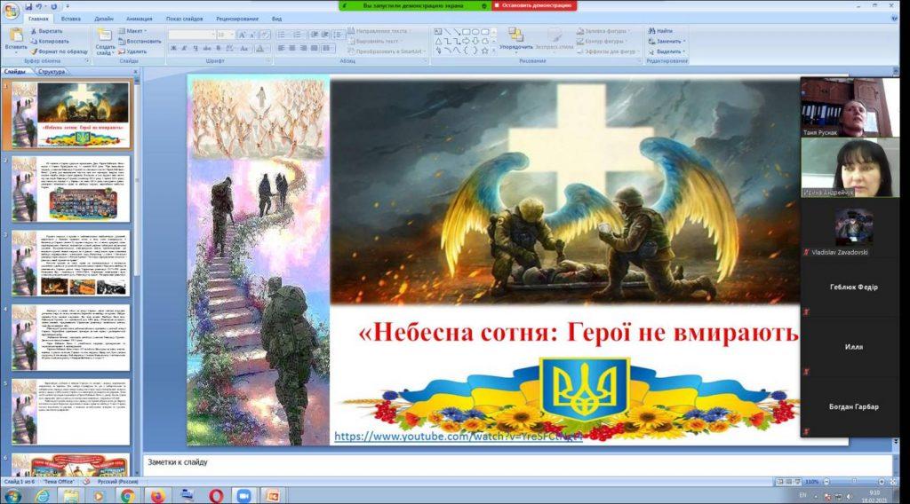 Це зображення має порожній атрибут alt; ім'я файлу yzobrazhenye_viber_2021-02-18_09-48-36-1024x568.jpg